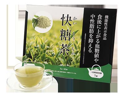 快糖茶(かいとうちゃ)
